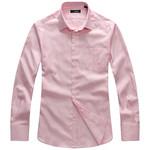 莱斯玛特 lesmart 品牌男装 新款 男式修身衬衫 纯棉长袖衬衣 SW14165