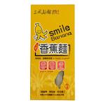 三风面馆 Smile Banana香蕉面-1盒装(320g)