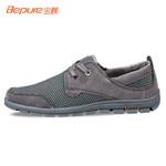 Bepure/宝飘 男士懒人休闲运动鞋网鞋跑步鞋户外旅行鞋B-327