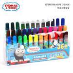 Thomas托马斯真彩水彩笔儿童可水洗无毒绘画笔36色水彩笔