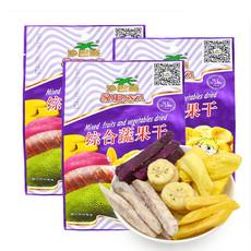越南原装进口 沙巴哇综合果蔬干100g*3袋
