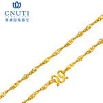 CNUTI粤通国际珠宝 黄金项链999足金水波纹 约6.4g