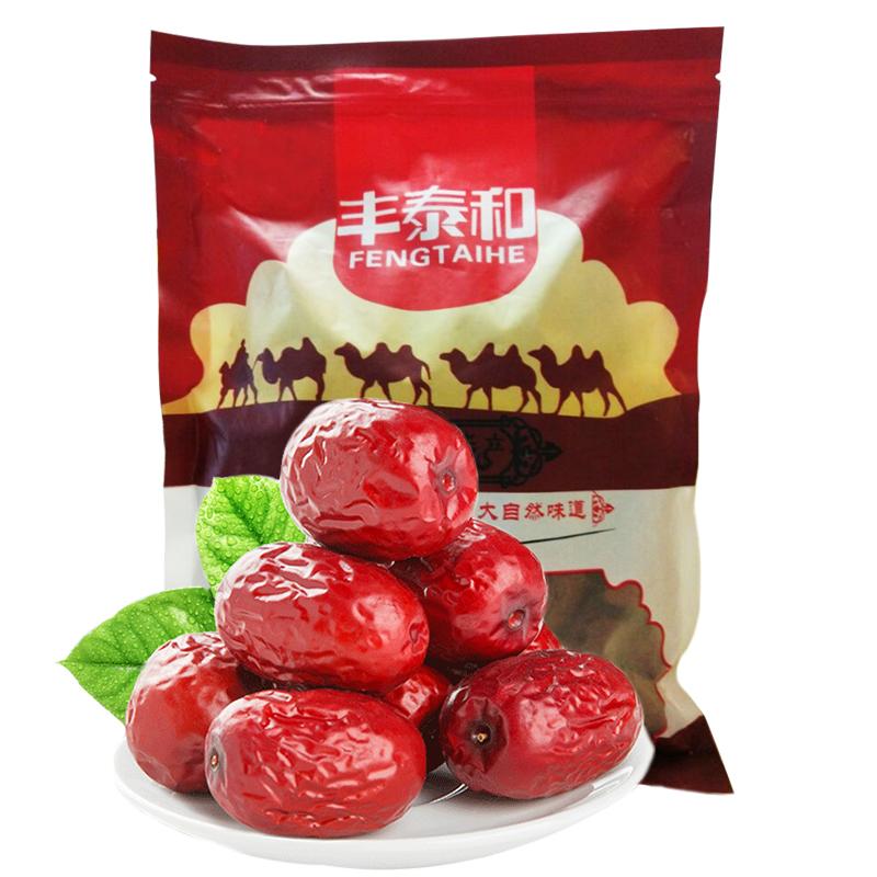 【新疆果王】丰泰和 新疆若羌灰枣 丰泰和 一级灰枣枣 500g