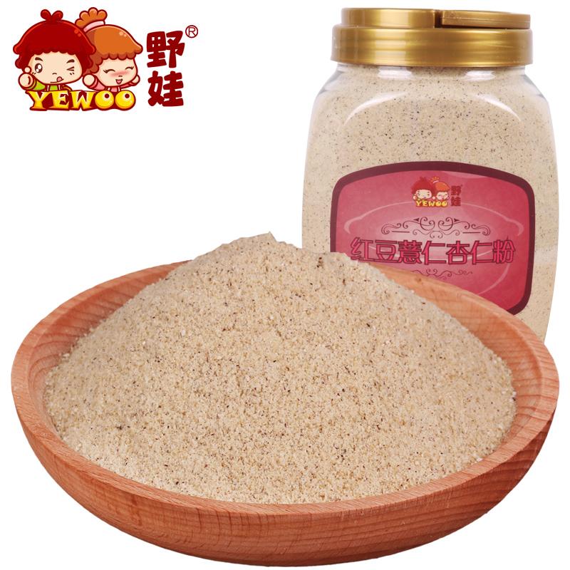 【野娃】红豆薏仁杏仁粉 薏米熟代餐粉 五谷粉杂粮粉早餐600g罐