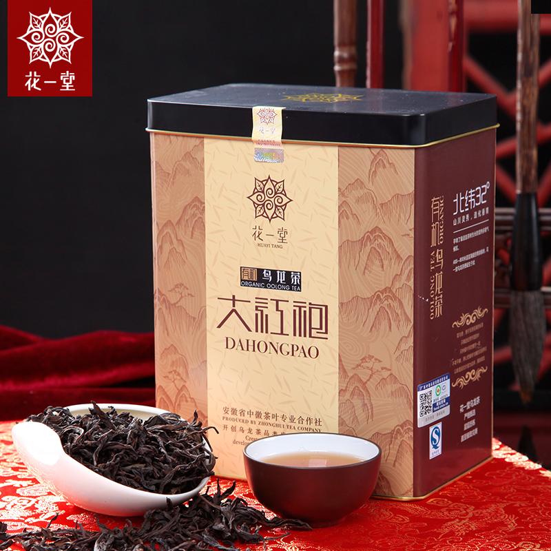 花一堂韵香型大红袍240g罐装碳焙大红袍茶叶