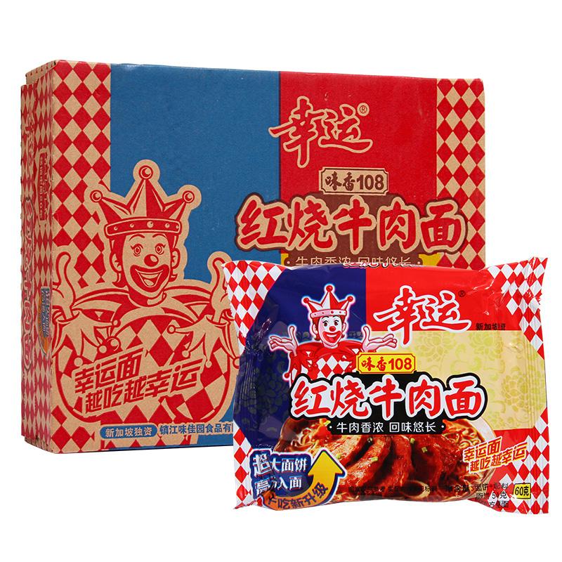 幸运方便面整箱红烧牛肉面味香108干吃泡面60g*30袋 怀旧美食