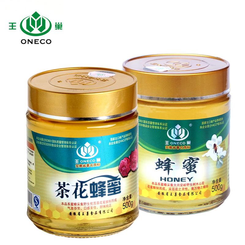 王巢 茶花蜂蜜+百花蜂蜜 组合装  实惠装 500克*2瓶