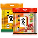 旺旺仙贝540g+雪饼540g休闲零食米果饼