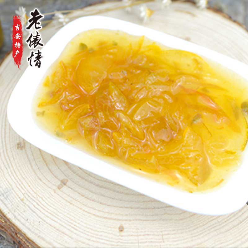 遂川特产 金桔柠檬酱450g包邮
