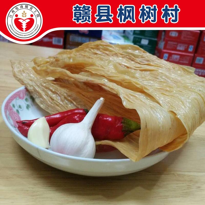 电商公益扶贫 赣县阳埠镇枫树村 手工腐竹 500g