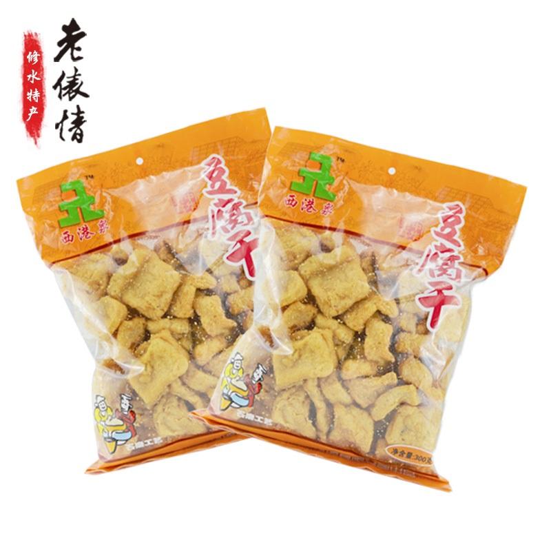 修水特产 西港镇马祖湖村 油豆腐 300g *2 包