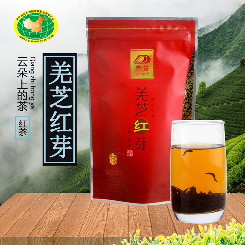 【年货节特卖】红茶 四川红茶北川高山古树工夫红茶羌芝红芽茶叶50g拉链袋