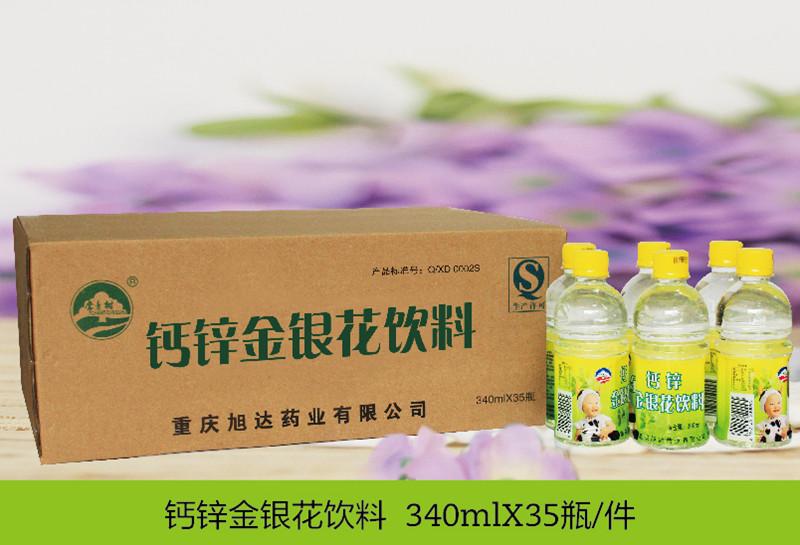 钙锌金花饮料   340ml*35瓶/件