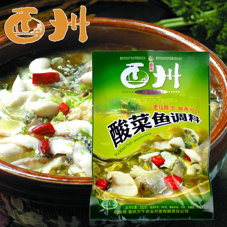酉阳特色酉州酸菜鱼调料350G