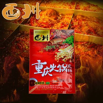 酉阳特色酉州重庆火锅底料150G