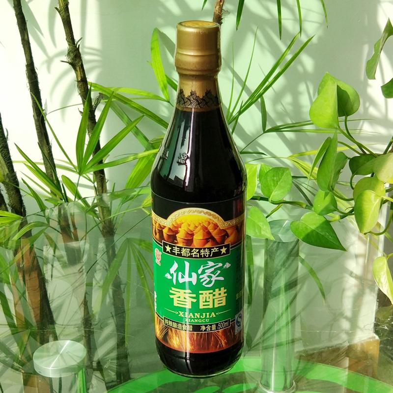 丰都鬼城特产 仙家香醋 500ml/瓶