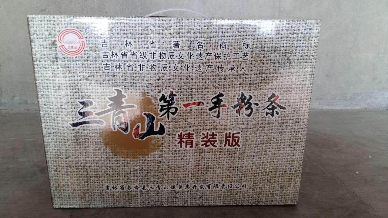三青山粉条 东北特产绿色食品 礼盒装 1500g6袋