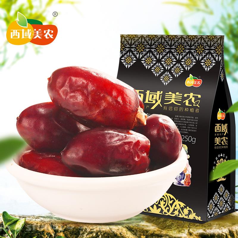 【西域美农-椰枣250g】休闲零食干果 红枣黑椰枣蜜枣大枣子