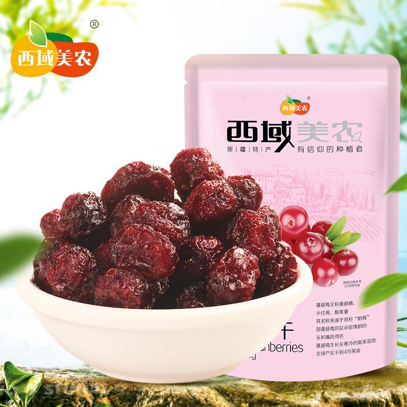 【西域美农-蔓越莓干】 休闲零食果干 饼干原料整颗108g*1袋