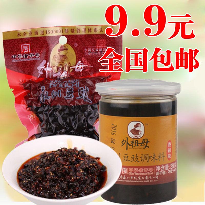 外祖母100g袋装豆豉+260g拉罐风味豆豉