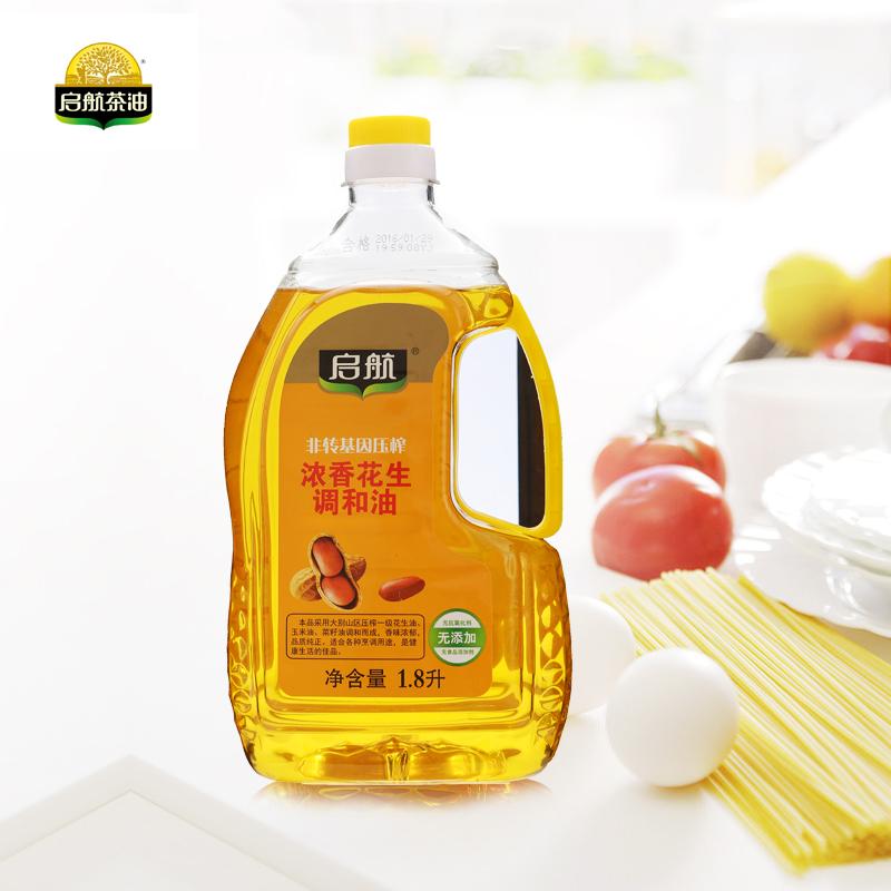 启航 纯正浓香花生调和食用油1.8L装 物理压榨 非转基因