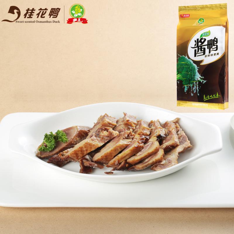南京特产 桂花鸭酱鸭半只490g真空包装