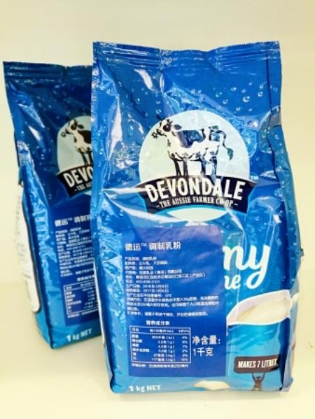 澳洲进口 德运 高钙全脂成人牛奶粉 1000克/袋(2包装)