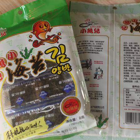 连云港 小鱼儿即食紫菜海苔12切