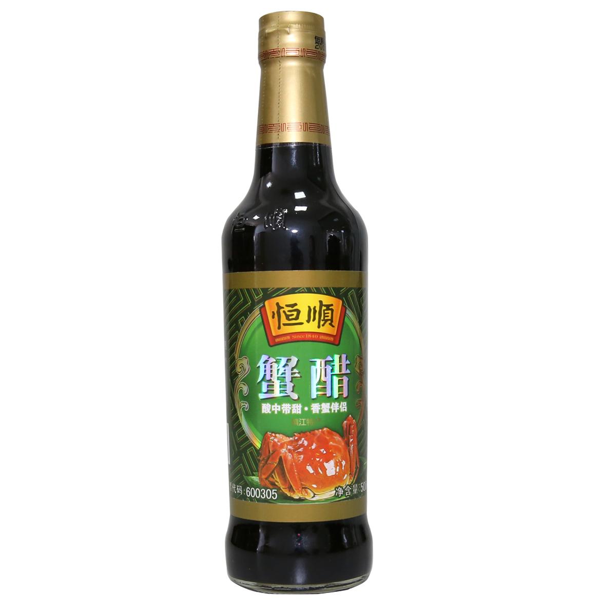 恒顺蟹醋500ml 大闸螃蟹好伴侣  镇江香醋 海鲜蘸食醋