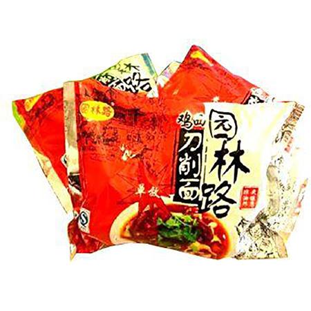【鸡西】园林路鸡西刀削面干面 400g*5 包邮 原味(新疆青海西藏除外)