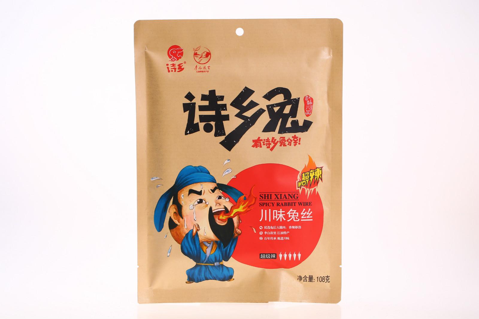 诗乡兔 四川特产 麻辣兔肉108g 川味兔丝