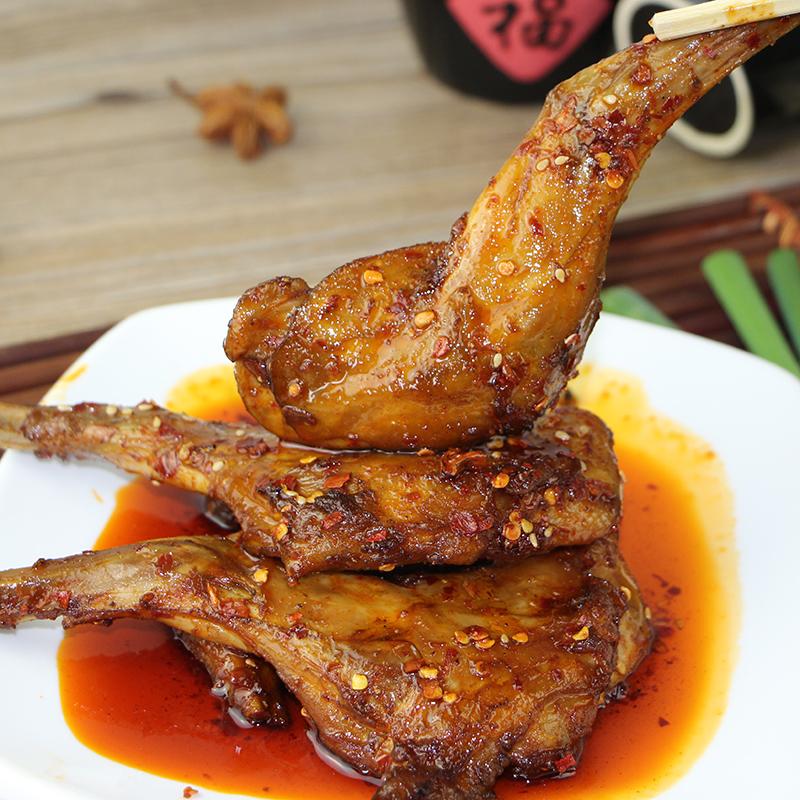 休闲小吃零食好吃的四川特产自贡冷吃兔拐香辣麻辣兔肉卤味兔腿辣