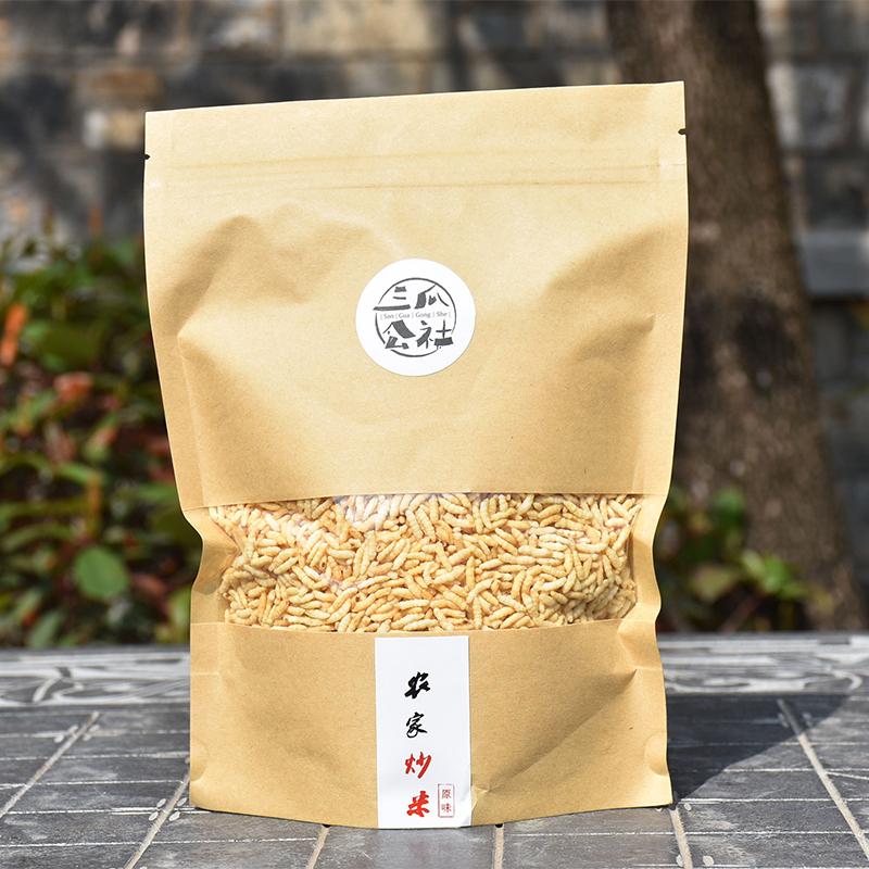 三瓜公社 农家手工原味泰国炒米 纯天然糯米膨化休闲零食小吃