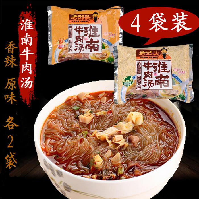 老刘头淮南牛肉汤方便速食粉丝汤安徽寿县特产4袋*95g(2原2辣)